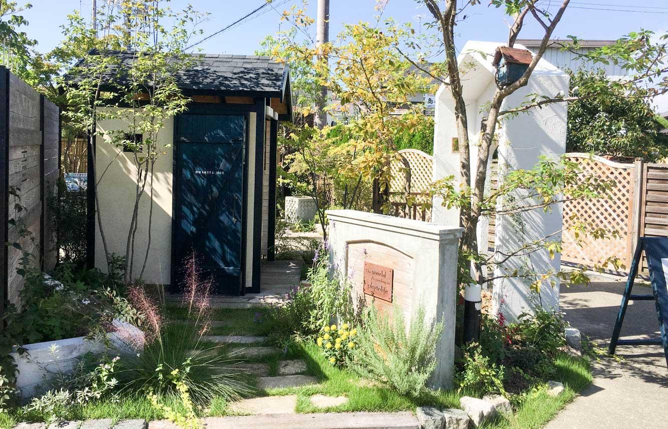 お庭や外構についての無料相談会
